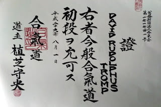 Aikido first dan diploma by Aikikai Hombu Dojo Japan